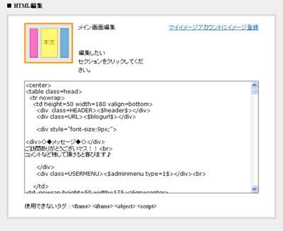 b0018207_211159.jpg