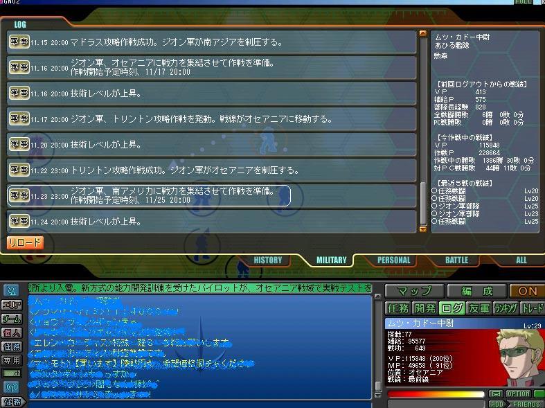 b0048714_20384645.jpg