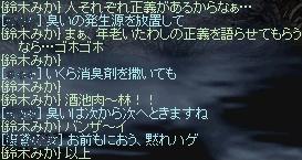 b0056117_652577.jpg