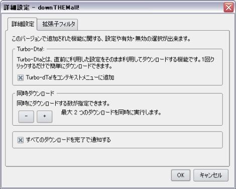 b0024321_22485613.jpg