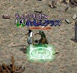 b0011730_211322.jpg