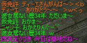 a0030061_1961811.jpg