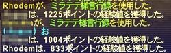 b0000077_16542255.jpg