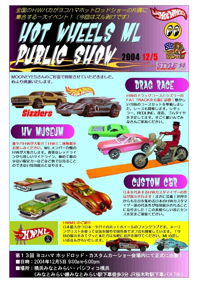 b0040424_1992759.jpg