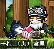 b0049327_17534679.jpg