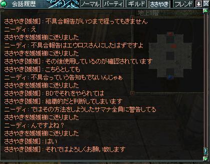b0018548_12492548.jpg