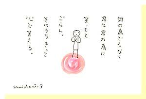 b0033954_1875547.jpg