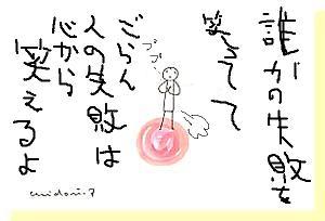 b0033954_189770.jpg