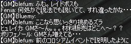 a0030061_18371147.jpg