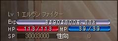 b0025370_2121308.jpg