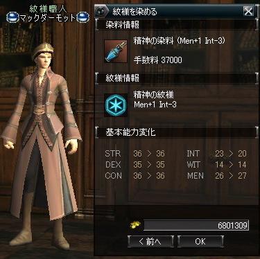 b0025370_2136196.jpg