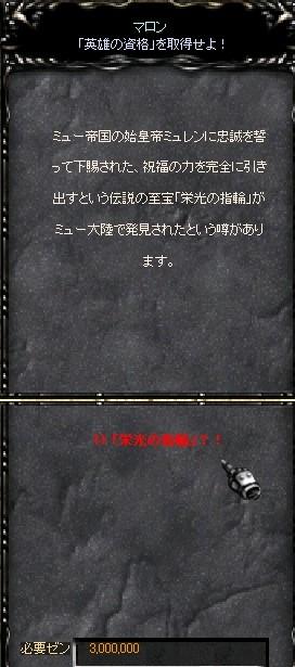 b0044584_17152188.jpg