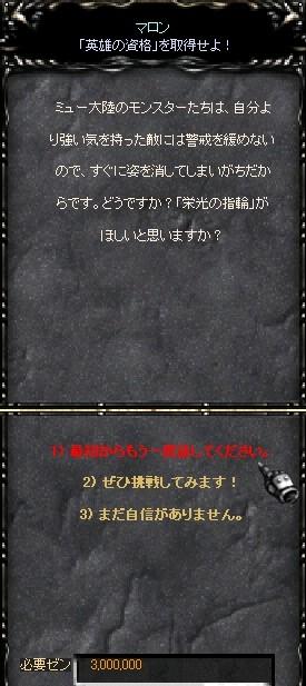 b0044584_1717099.jpg