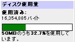 b0058686_16171797.jpg