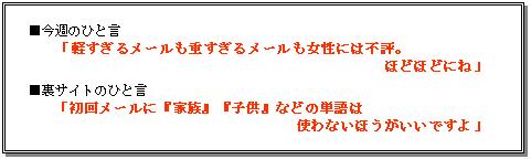 b0034895_19124363.jpg