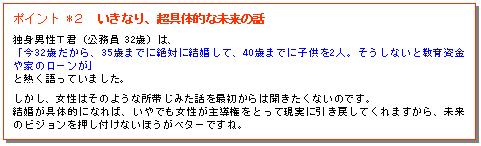 b0034895_1913582.jpg