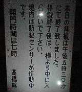 b0046295_039970.jpg