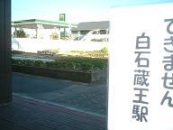 勤労遊戯の日_b0040798_1335063.jpg