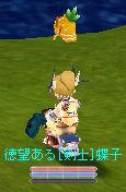 b0061527_2030505.jpg