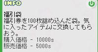 b0061527_2195189.jpg