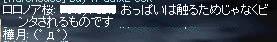 b0036436_6213487.jpg