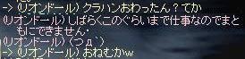 b0036436_6352896.jpg