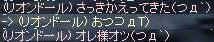 b0036436_636629.jpg