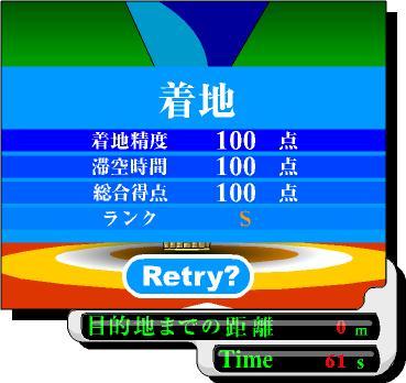 b0066240_2336032.jpg