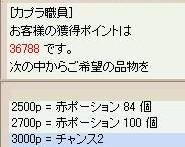 b0037741_11271239.jpg