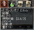 b0013955_36337.jpg