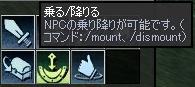 b0025370_20303879.jpg