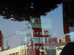 b0016996_10502259.jpg