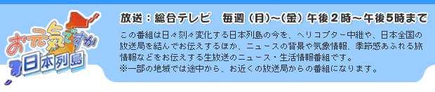 b0026797_0405848.jpg