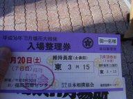 b0020115_160305.jpg