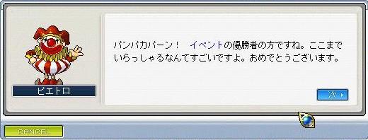 b0058615_18593633.jpg