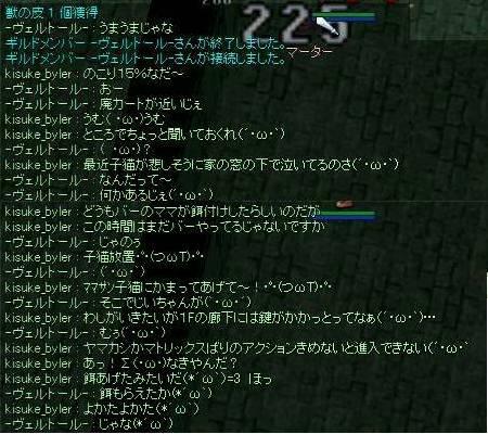 b0051419_62564.jpg