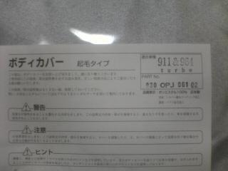 b0065425_1874781.jpg