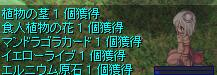 a0015135_2011065.jpg