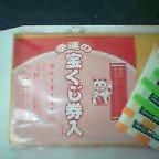 b0003235_14135232.jpg