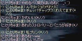 b0036436_9321051.jpg