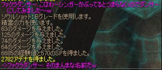 a0030061_7545327.jpg