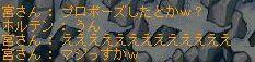 b0067963_15231914.jpg