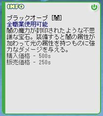 b0069164_437433.jpg
