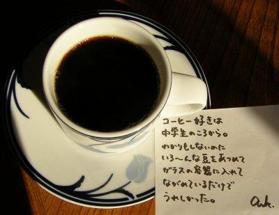 b0066786_1293419.jpg