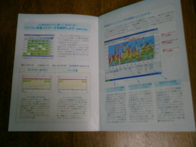 b0050787_018208.jpg