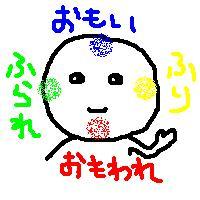 b0038813_0295082.jpg