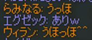 b0021119_1224349.jpg