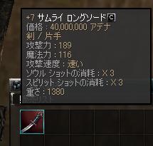 b0021119_1385211.jpg
