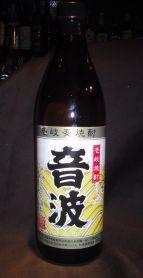音波-麦焼酎(壱岐)-_b0006520_2121571.jpg