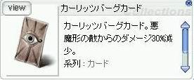 b0037921_2283468.jpg